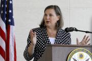 США рассказали о давлении Китая на Украину: Политика: Мир: Lenta.ru