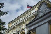 В России дополнительно усложнят выдачу кредитов: Госэкономика: Экономика: Lenta.ru