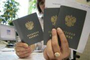 В России с 2023 года начнут использовать трудовые книжки нового образца