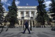 ЦБ отозвал лицензию у московского банка: Бизнес: Экономика: Lenta.ru