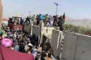 Россия прокомментировала возможность эвакуации афганских студентов: Политика: Мир: Lenta.ru