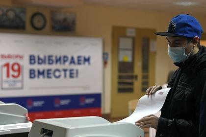 В России завершился первый день выборов вГосдуму