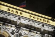 Ставки вверх: как на доходах россиян отражаются решения Банка России