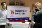 Явка при онлайн-голосовании в Москве достигла 90 процентов