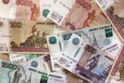Названо условие падения доходов россиян к 2035 году