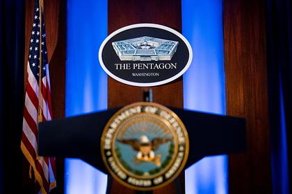 Пентагон назвал ошибкой авиаудар по Кабулу: Конфликты: Мир: Lenta.ru