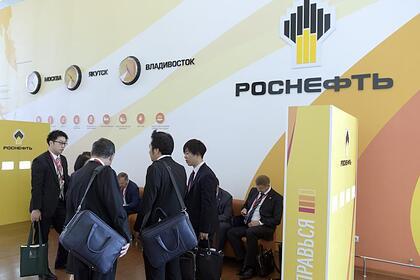 «Роснефть» и Япония займутся развитием углеродного менеджмента: Бизнес: Экономика: Lenta.ru