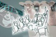 Запрет в овечьей шкуре