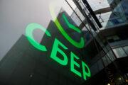 Сбер расширил линейку продуктов на основе искусственного интеллекта: Бизнес: Экономика: Lenta.ru