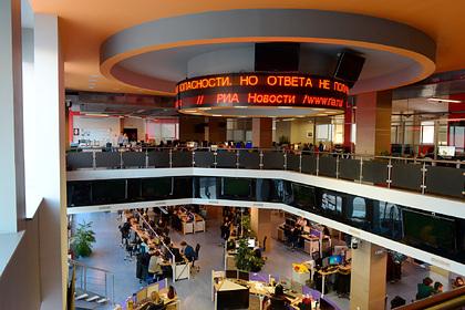 Правительство сделает поблажки некоторым СМИ с иностранным финансированием: ТВ и радио: Интернет и СМИ: Lenta.ru