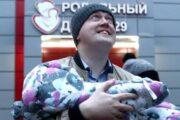 Счетная палата предложила выдать россиянам остатки маткапитала