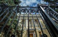 Банк России повысил ключевую ставку до 7,5% годовых — Капитал