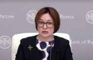 Набиуллина после повышения ставки пришла на пресс-конференцию с «оружием»: Госэкономика: Экономика: Lenta.ru